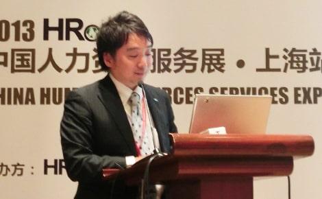 ChinaHR-EXPO2013登壇
