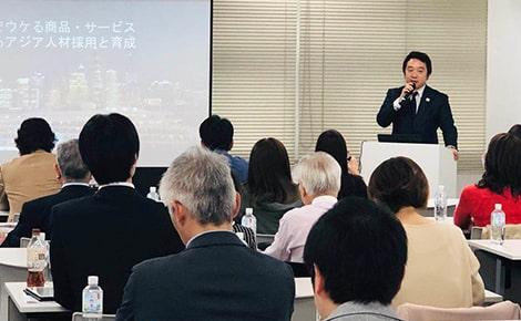 HIS中国セミナー2019(東京・大阪・名古屋)にて