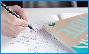 日本語教育・研修・管理支援サービス(在留支援サービス)
